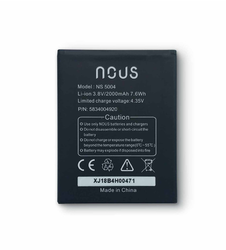 Battery NOUS NS5004