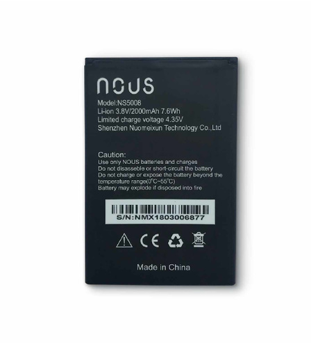 Battery NOUS NS5008